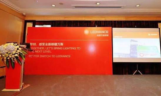 朗德万斯举行媒体见面会,分享全新品牌规划及企业发展战略悬臂货架